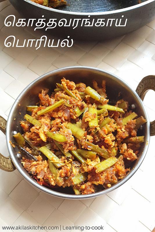Kothavarangai Poriyal cluster beans stir fry