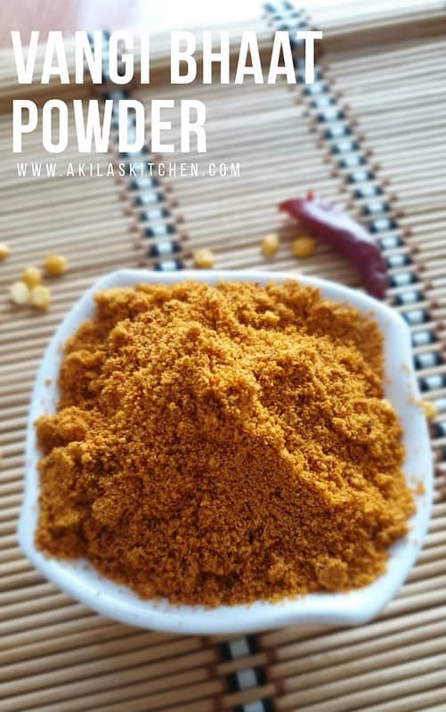 Vangi bhaat powder