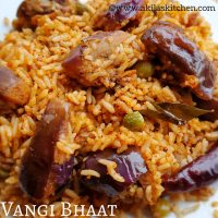 Vangi Bhaat Brinjal rice